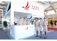 HK Bellawings Jet unveils updated brand image on first day of ABACE 1
