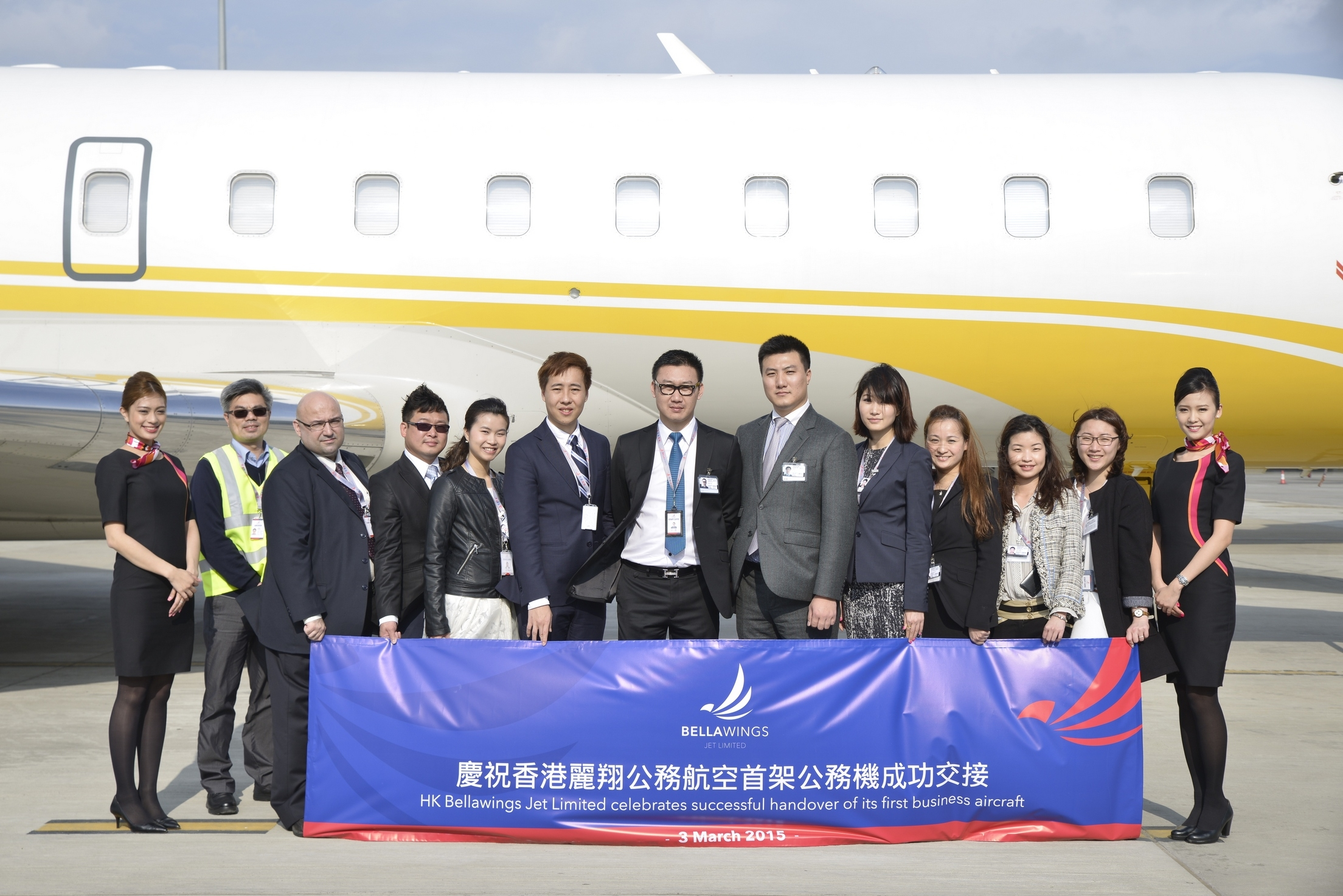 HK-Bellawings.-Jet-Limited-Takes-Delivery-of-Its-First-Private-Jet_IMG2
