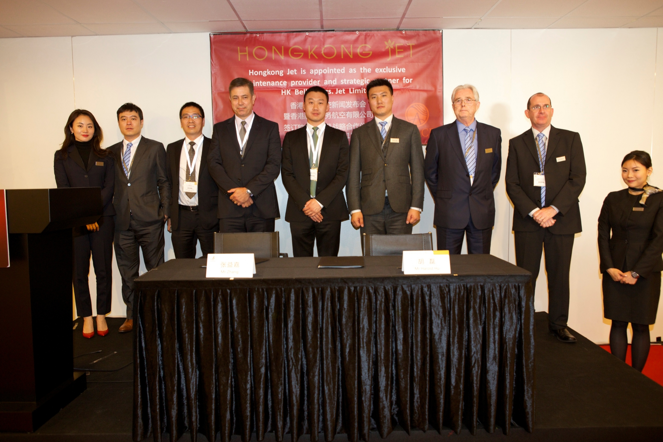 HK-Bellawings-Jet-Limited-Participates-ABACE-2015_2