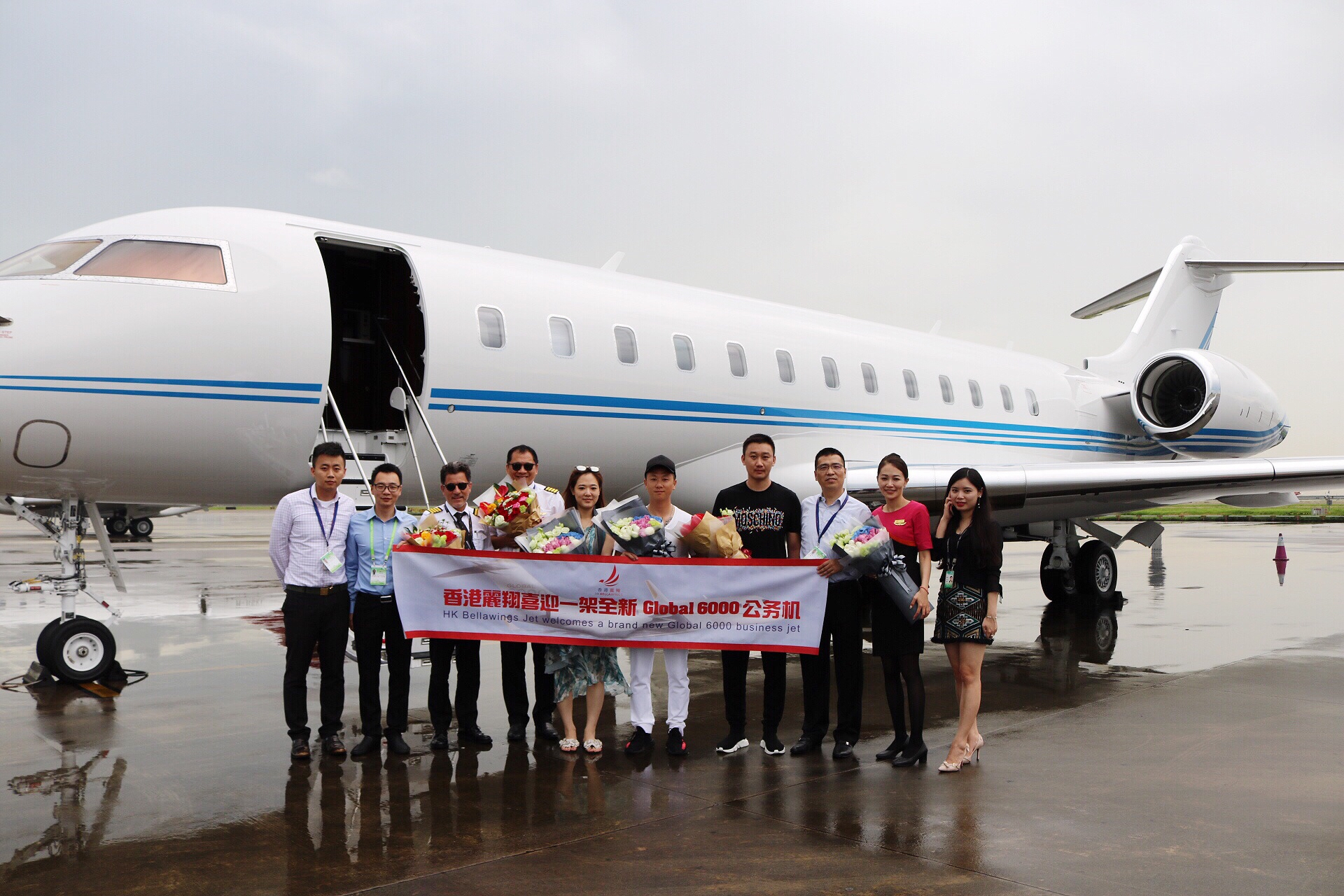 HK Bellawings manages brand new Bombardier Global 6000_1