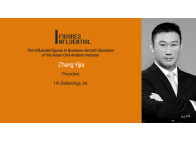 HK Bellawings' President YJ Zhang elected the Most Influential Figures of 2019_1