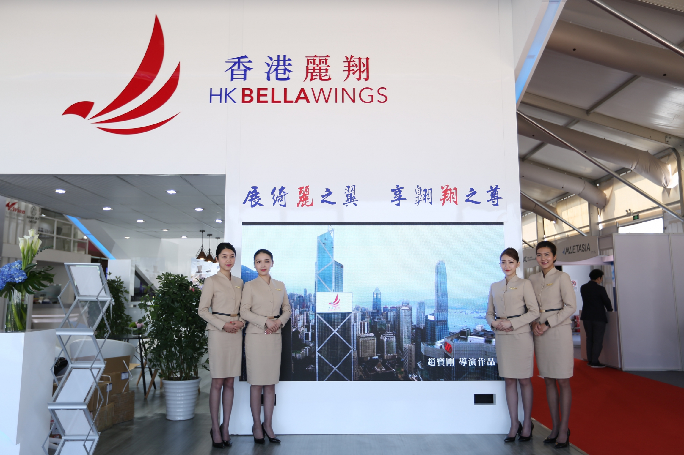 HK Bellawings Jet unveils updated brand image on first day of ABACE 2