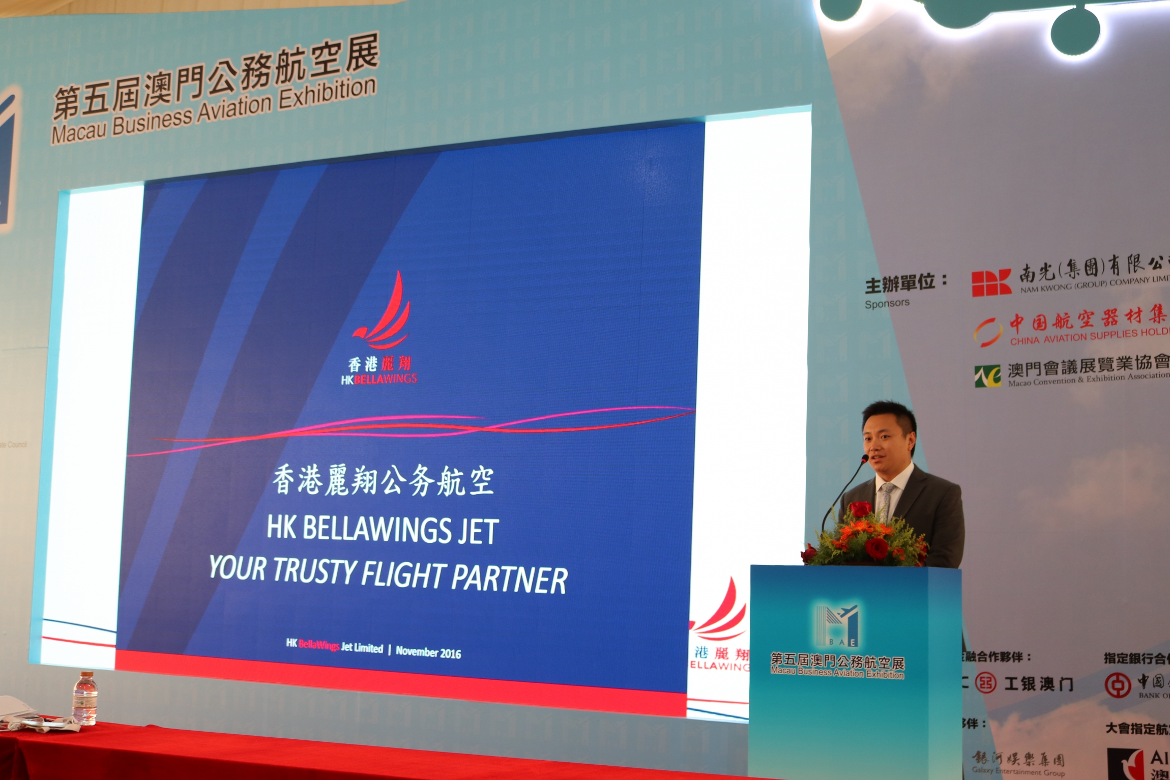 BWJ-attended-Macau-Business-Aviation-Exhibition_3